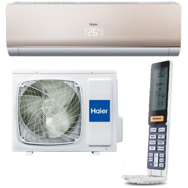 Кондиционер HAIER LIGHTERA DC-INVERTER AS09NS4ERA - G /1U09BS3ERA