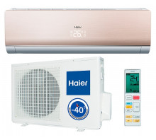HAIER LIGHTERA ON/OFF HSU-12HNF203/R2 - W / HSU-12HNF303/R2 - G / HSU-12HNF203/R2 - B