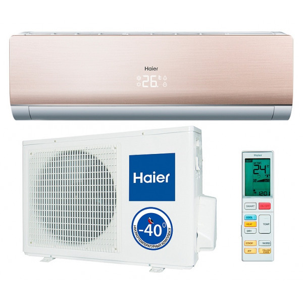 Кондиционер HAIER LIGHTERA ON/OFF HSU-18HNF103/R2 - W / HSU-18HNF203/R2 - G / HSU-18HNF103/R2 - B